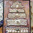 Lace Cake - ATC with beauty